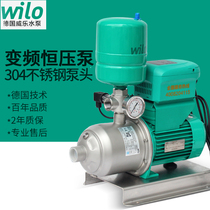 Germany wei Le stainless steel pump MHI404 variable frequency constant pressure pump Villa household automatic tap water booster Pump