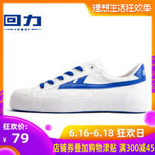 Revolving shoes, women's shoes, canvas shoes, women's small white shoes, women's new type of Korean version of student sandals, casual couple shoes