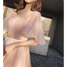 Ye Xiaoxian Sisters'Bridesmaid's Dress with Long Pink Screen Slender New Marriage Ceremony Dress of 2019