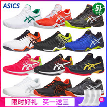 ASICS Arthur Tennis Shoes Djokovic Jr. Zhang Shuai R7 SPEED Sports Shoes 2019 Australian Open E701Y