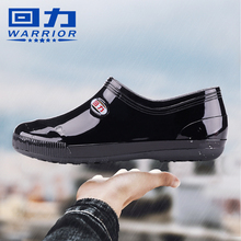 Return Water Shoes Men's Rainshoes Men's Low-Up Short-barrel Rainshoes Anti-skid and Wear-Resistant Chef's Shoes Kitchen Working Labor Protection Rubber Shoes