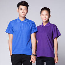 Turn-collar Men's T-shirt POLO Shirts Custom Manufacturer Direct Sales Factory Uniform Workwear School Uniform Print LOGO