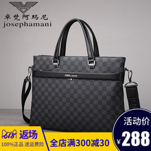 Zovan Armani Men's Handbag Briefcase Men's Business Bag One Shoulder Slant Bag Computer Bag Briefcase