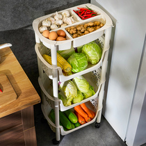 Kitchen shelf floor multilayer fruit and vegetable shelf supplies toy storage cabinet vegetable basket basket bedroom artifact