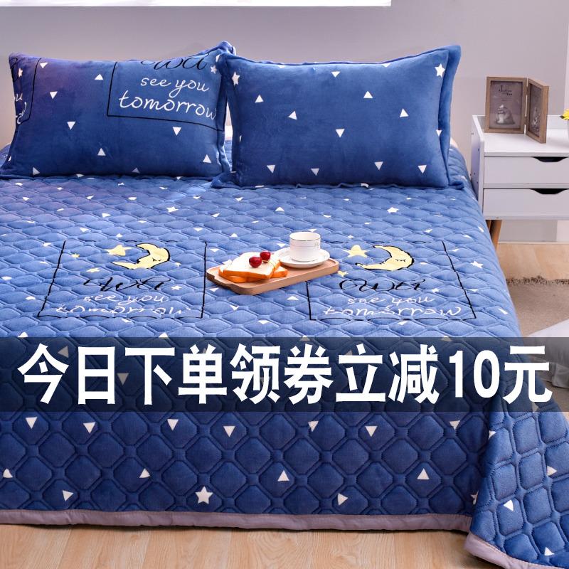 冬季法兰绒毛毯床单单件加绒珊瑚绒面加厚防滑水晶绒夹棉被单单人 thumbnail