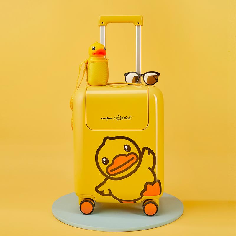 稚行B.Duck小黃鴨拉桿箱17寸萬向輪箱子可愛行李箱前開口旅行箱