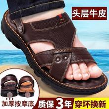 Dad Lightweight New Men's Sandals Leisure Middle-aged and Old People Drive 37 Leisure Shoes Sports Shoes Outdoors