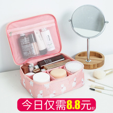 Large-capacity cosmetic bag lady portable ins net red wash trumpet portable compact travel cute girl pocket