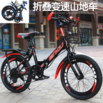 Good boy official flagship store Children folding bike 6-7-8-9-10-11-12 15 boy 20 inches.