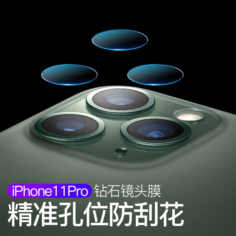 iPhone 11ProMax lens film Apple 11Pro phone camera protection ring maxpro after tempered glass iPhone XSMax camera film iPhone 11 anti-fall
