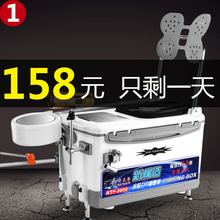Fishing box with fishing barrel 2019 new Taiwanese fishing box complete set of special multi-functional fishing gear 40