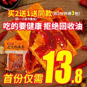 虹陈香正宗成都手工全型牛油麻辣老火锅底料400g家用商用香锅调料