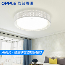 Opel Lighting led Round Warm Bedroom Room Dining Room Roof Lighting Atmosphere Modern Romantic Simple JY