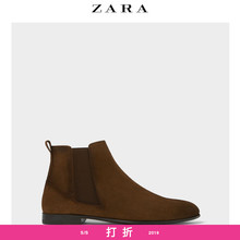 ZARA New Men's Shoes Brown Leather Chelsea Shoes Martin Boots 15002302100