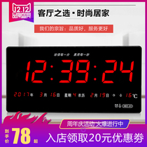 LED digital calendar electronic wall clock living room mute rectangular electronic clock calendar clock luminous calendar clock