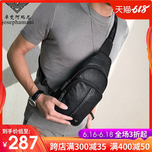 A New Type of Men's Chevron Armani Brassiere Men's True Leather Single Shoulder Backpack Men's Slant Bag Chao Brand Men's Bag in 2019