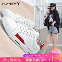 Playboy girl white shoes 2019 summer new breathable shoes net red popular flat wild shoes women
