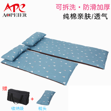 Office foldable single nap mat spring and summer nap mat thickened portable tent mat outdoor moistureproof mat