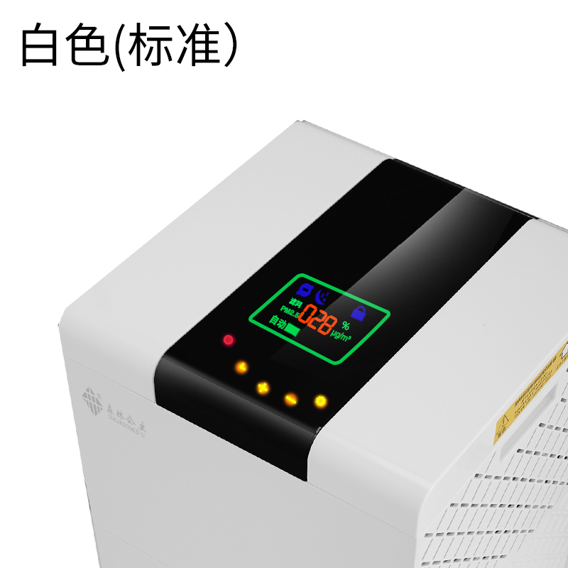 Forest Princess C01 air purifier household in addition to formaldehyde soot haze pm2.5 deodorization negative ion oxygen bar