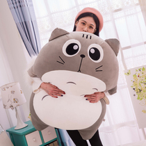 Oversized cute Totoro pillow super soft doll plush toys sleeping pillow Valentines day girl birthday gift