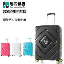 American Travel Pole Box GP8 Male 20-inch Boarding Box Female 24-inch Luggage Box 29-inch Checking PP Travel Frame Hard Box
