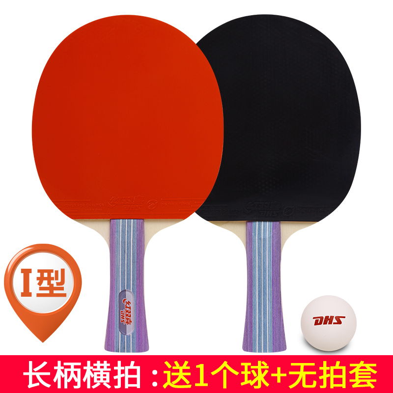 Red Shuangxi Ping-pong racket 2 students beginner children entry-level ping-pong finished product pat straight cross Double Beat