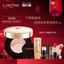 Annual festival Lancome essence essence, air cushion foundation solution concealer, sunscreen moisturizing BB cream, isolate Liu Tao from the same paragraph.
