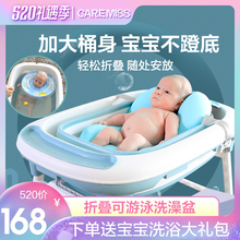 Camisi baby bathtub foldable swimming bathtub household baby products large baby bathtub