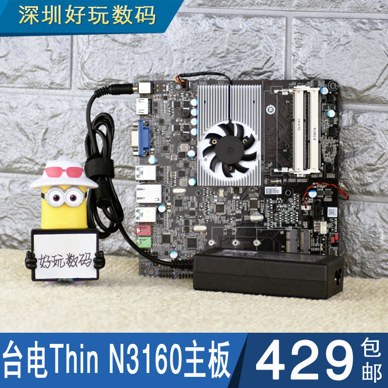Asus BT1AG MEI Drivers (2019)