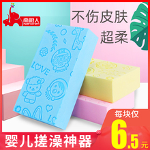 Baby painless bathing utensil rubbing sponge baby rubbing grey baby rubbing bath towel supplies Daquan bathing bath