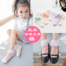 Children crystal socks summer thin girls crystal ice stockings baby princess lace lace socks baby short socks