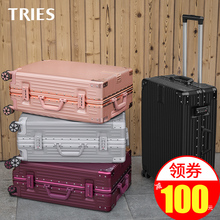 Talented suitcase Aluminum frame pull-rod box Men and women password 24-inch suitcase Universal wheel boarding box 20-inch suitcase