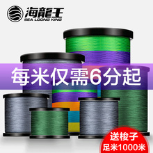 Strong horse fish line main line sub-line 1000 meters Japan imported 8 woven network line fishing net line sub-pe line genuine