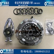 Clutch Assembly from the best shopping agent yoycart com