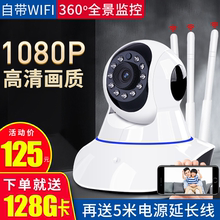 Wireless camera WiFi network can connect mobile phone remote outdoor high-definition night vision home indoor monitor set.