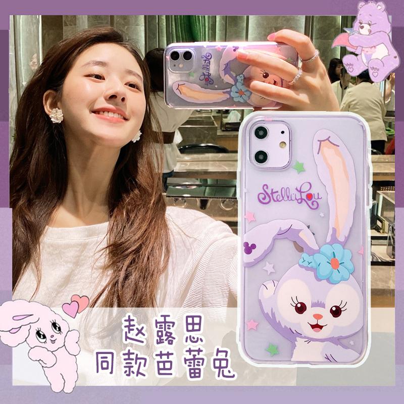 可爱透明长耳朵兔子手机壳iPhone11ProMax苹果Xs/Xr紫色7/8plus女