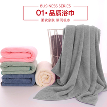 Bath towel, towel, household water absorption, male and female couples