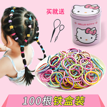 Children's rubber band small hair ring, girl's hair and rubber band, no hair wound, cute cute baby's head hair ornament.