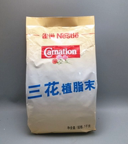 Nestlé trois flower Creamer milk tea partner coffee partner Creamer accessories milk tea matières premières 1 kg