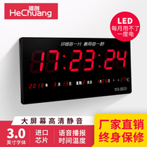Digital LED Perpetual Calendar large screen electronic clock living room wall clock luminous mute clock GPS satellite examination clock