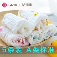 Clean her elegant pure cotton cloth towel baby infant saliva towel children wash a face to face towel newborn baby products