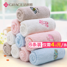 6 loaded Jie Liya towel cotton cartoon wash household children towel baby soft absorbent small face towel