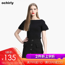 Two 9-fold Eurochromic Summer Short-style One-shoulder Short-sleeve Sleeve Knitted Shirts for Women 1GZ1033190