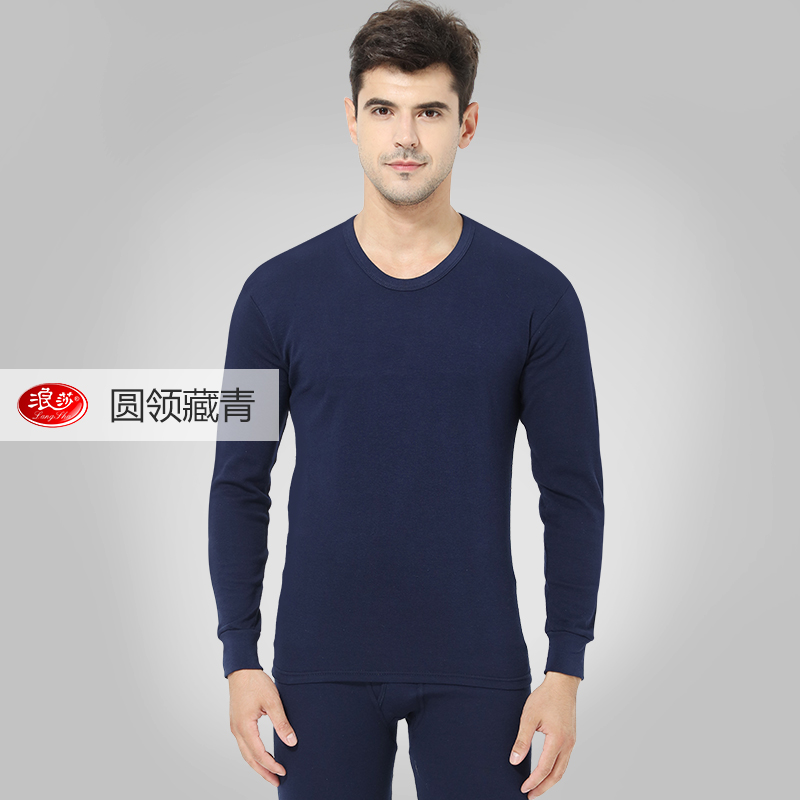 Langsha qiuyi qiuku female cotton suit thin section couple primer cotton sweater youth cotton men's thermal underwear