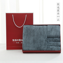Three-piece Set of Large Bath Towel, Towel and Towel Exported to Japan