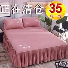 Pure Cotton Bed Skirt Bed Cover Single Cotton Bed Cover Bed Cover Bed Ham Bed Sheet 1.5m1.8m Anti-skid Protective Cover in Summer