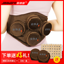 Jin Weiyi Moxibustion Box Carry-on Moxibustion Household Smokeless Moxibustion Health Care Instrument