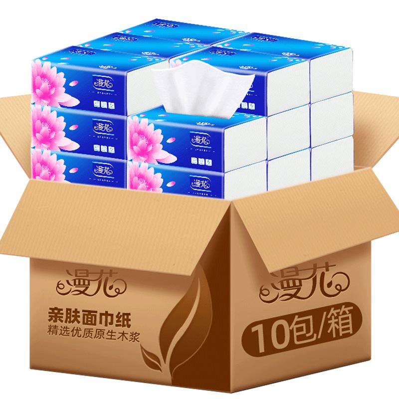 10包整箱实惠装家用卫生漫花餐巾纸