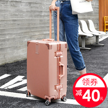 BeiAi suitcase, universal pulley suitcase, suitcase, female and male 20 code suitcase, 24 inch student 28 suitcase