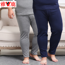 Fattening and Enlarging Autumn Trousers Men's Pure Cotton Single Loose Thread Pants for Middle-aged and Elderly People with Thin All-cotton Large Size Fat Pants
